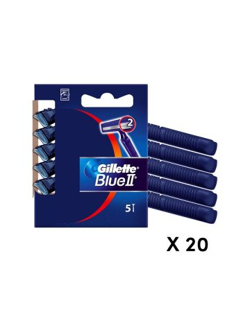 Gillette Blue Ii Disposable Razors 5s