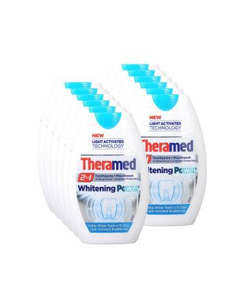 Theramed 2in1 Toothpaste Whitening 75ml