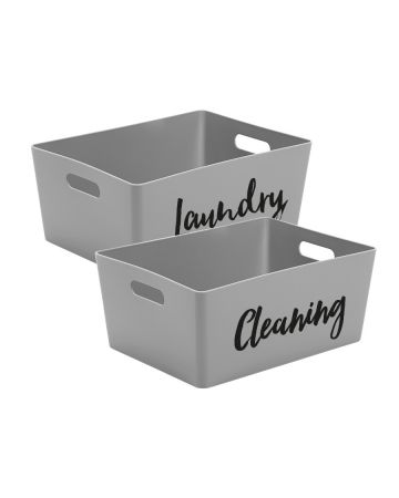 Laundry And Cleaning Storage Box - Grey