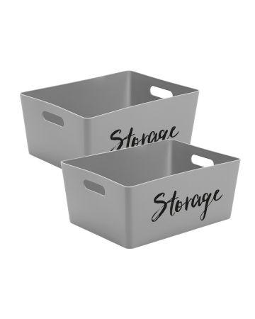 Large Storage Box - Grey